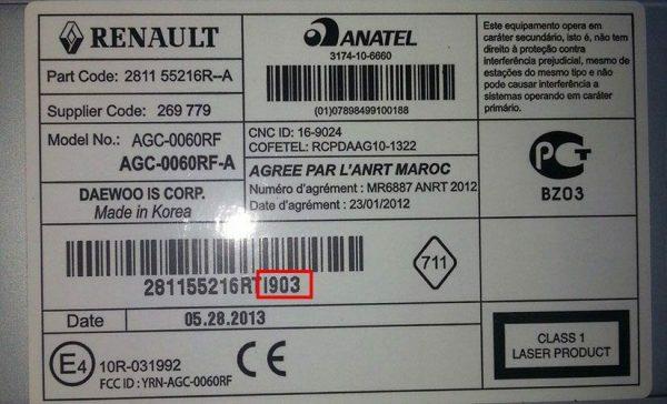 renault 1 600x364 - Renault magnetolos atkodavimas